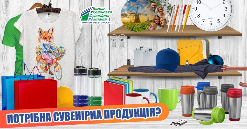 Изготовление сувенирной продукции с логотипом компании фото 2